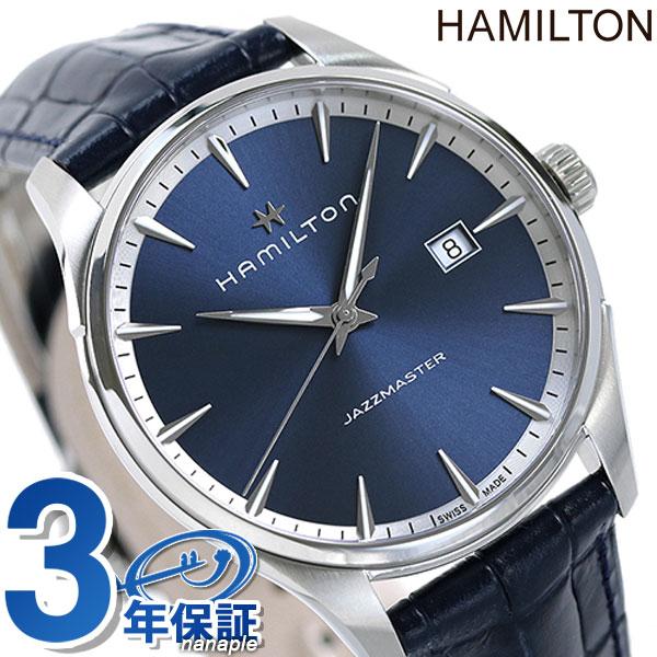 【エントリーだけでポイント4倍 27日9:59まで】 ハミルトン ジャズマスター 腕時計 HAMILTON H32451641 クオーツ メンズ 40MM ブルー 時計