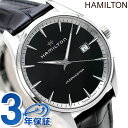 【1000円割引クーポン 21日1時59分まで】ハミルトン ジャズマスター 腕時計 HAMILTON H32451731 ジェント 時計【あす楽対応】
