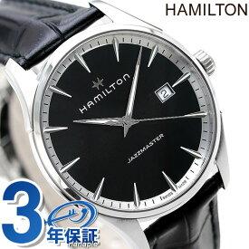ハミルトン ジャズマスター 腕時計 HAMILTON H32451731 ジェント 時計【あす楽対応】