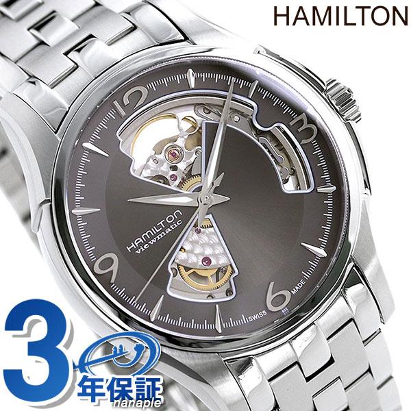 【エントリーでさらにポイント+4倍!26日1時59分まで】 ハミルトン ジャズマスター オープンハート 腕時計 HAMILTON H32565185 オート 40MM 時計【あす楽対応】
