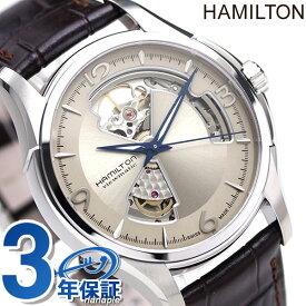 ハミルトン 腕時計 メンズ ジャズマスター オープンハート 40mm 自動巻き H32565521 HAMILTON 革ベルト 時計【あす楽対応】