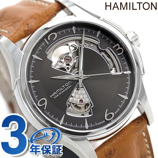 ハミルトン ジャズマスター オープンハート 腕時計 HAMILTON H32565585 オート 40MM 時計【あす楽対応】