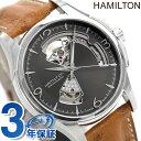 ハミルトン ジャズマスター オープンハート 腕時計 HAMILTON H32565585 オート 40MM