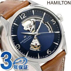 ハミルトン 腕時計 メンズ ジャズマスター オープンハート 42mm 自動巻き H32705041 HAMILTON 革ベルト 時計【あす楽対応】