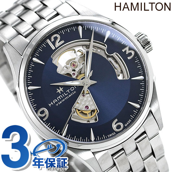 【エントリーでさらに3000ポイント!26日1時59分まで】 ハミルトン ジャズマスター オープンハート 腕時計 HAMILTON H32705141 オート 42MM 時計【あす楽対応】