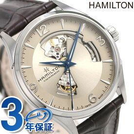ハミルトン 腕時計 メンズ ジャズマスター オープンハート 42mm 自動巻き H32705521 HAMILTON 革ベルト 時計【あす楽対応】