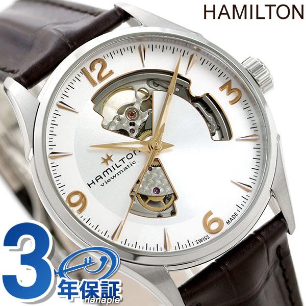 【店内ポイント最大43倍 26日1時59分まで】 ハミルトン ジャズマスター オープンハート 腕時計 HAMILTON H32705551 オート 42MM シルバー 時計【あす楽対応】