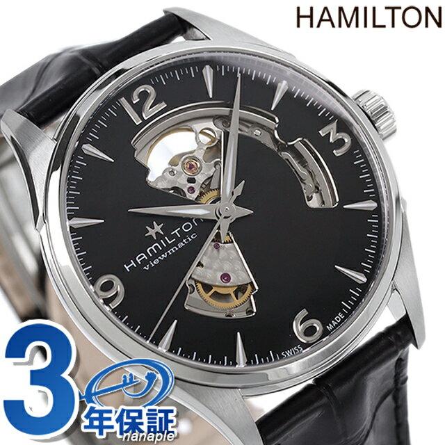 ハミルトン ジャズマスター オープンハート 腕時計 HAMILTON H32705731 オート 42MM ブラック 時計