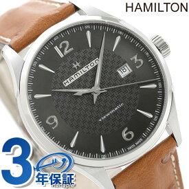 ハミルトン ジャズマスター ビューマチック オート 44MM H32755851 HAMILTON 腕時計 ブラック【あす楽対応】