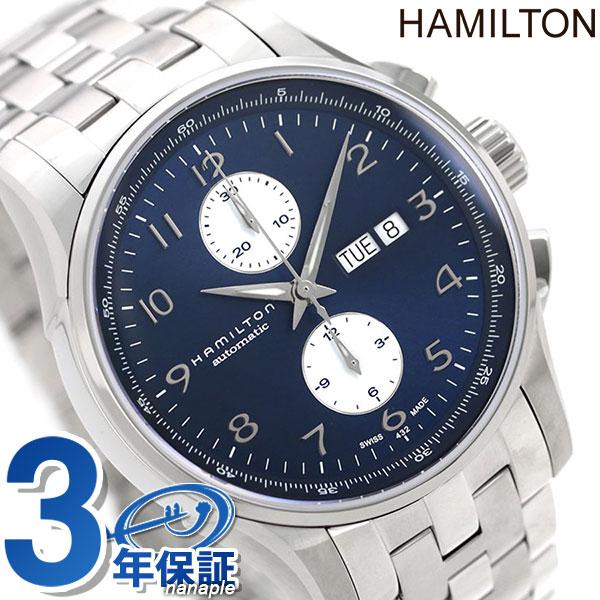 ハミルトン ジャズマスター 腕時計 HAMILTON H32766143 マエストロ 時計【あす楽対応】