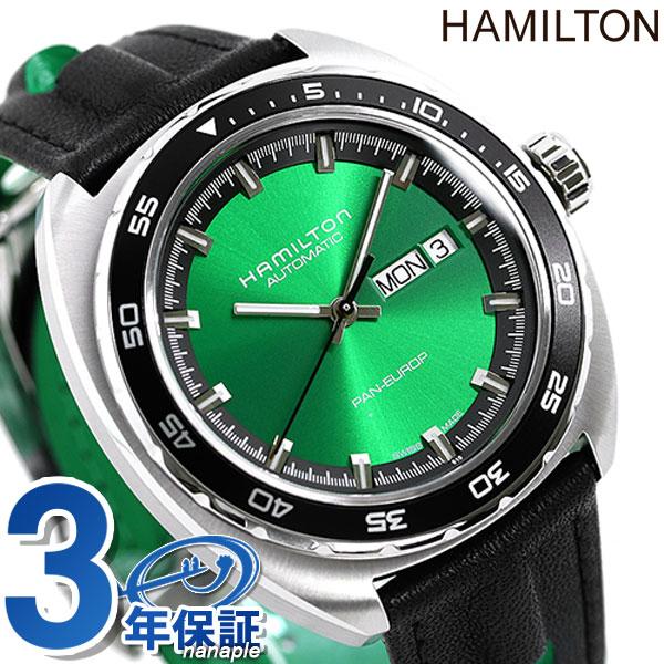 【当店なら!さらにポイント+4倍 25日10時〜】ハミルトン アメリカンクラシック 腕時計 HAMILTON H35415761 パン ユーロ 時計【あす楽対応】