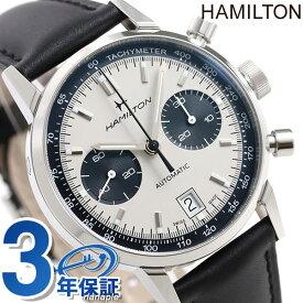 ハミルトン 腕時計 メンズ クラシック イントラマティック クロノグラフ 自動巻き H38416711 HAMILTON 革ベルト 時計【あす楽対応】