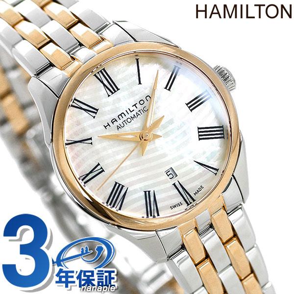 H42225191 ハミルトン HAMILTON ジャズマスター 30mm 自動巻き レディース 腕時計 時計【あす楽対応】