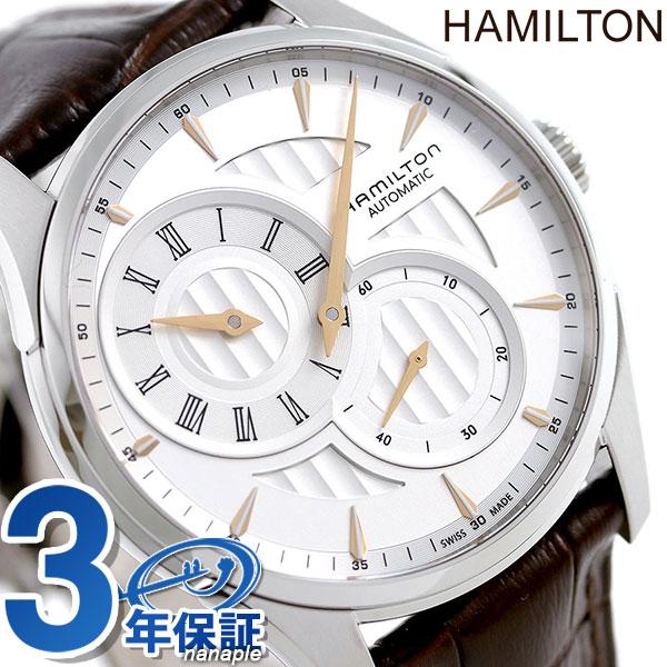 ハミルトン ジャズマスター 腕時計 HAMILTON H42615551 レギュレーター 時計【あす楽対応】