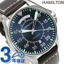 【当店なら!さらにポイント+4倍 25日10時〜】ハミルトン カーキ 腕時計 HAMILTON H64615545 アヴィエーション パイロット オート 42M...