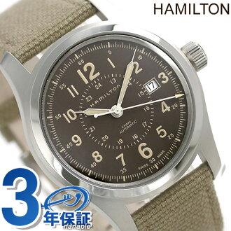 H70605993 Hamilton HAMILTON khaki field automatic 42 MM