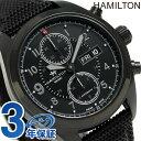 ハミルトン カーキ フィールド 腕時計 HAMILTON H71626735 オート 42MM 時計