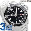 H77605135 Hamilton HAMILTON divers khaki Navy 42 mm