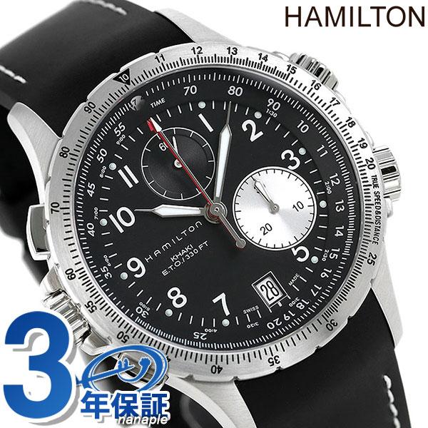 ハミルトン カーキ 腕時計 HAMILTON H77612333 E.T.O ラバー 時計【あす楽対応】