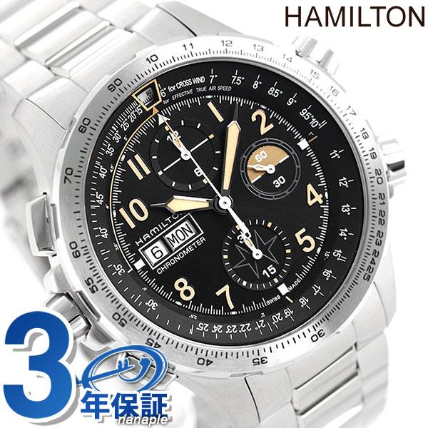 H77796135 ハミルトン HAMILTON カーキ X-WIND 限定モデル クロノメーター認定 メンズ 腕時計 X-ウィンド クロノグラフ 時計【あす楽対応】