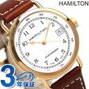 ハミルトン カーキ ネイビー 腕時計 HAMILTON H78205553 パイオニア オート 36MM