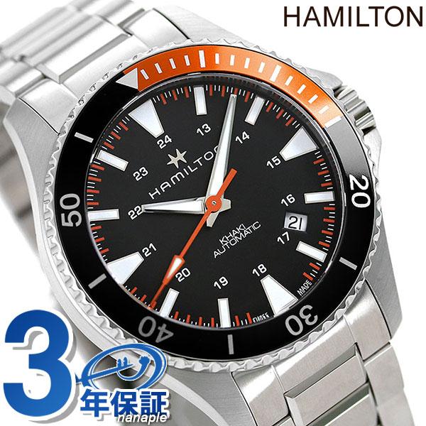 ハミルトン カーキ ネイビー 腕時計 HAMILTON H82305131 スキューバ オート 40MM ブラック 時計【あす楽対応】