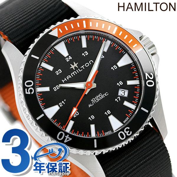 ハミルトン カーキ ネイビー スキューバ オート 40MM H82305931 HAMILTON 腕時計 ブラック 時計【あす楽対応】