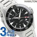 ハミルトン ネイビー カーキ 腕時計 HAMILTON H82335131 スキューバ オート 40MM 自動巻き メンズ