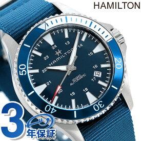 【1日は割引クーポンに全品5倍でポイント最大23倍】 ハミルトン カーキ ネイビー スキューバ 40mm カレンダー 自動巻き 腕時計 メンズ H82345941 HAMILTON 機械式腕時計 ブルー【あす楽対応】