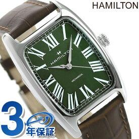 ハミルトン アメリカン クラシック ボルトン 34mm メンズ 腕時計 H13519561 HAMILTON グリーン×ブラウン【あす楽対応】