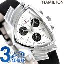 ハミルトン ベンチュラ クロノグラフ クオーツ メンズ 腕時計 H24432751 HAMILTON ブラック【あす楽対応】