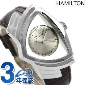ハミルトン ベンチュラ オート 34mm 自動巻き メンズ 腕時計 H24515581 HAMILTON 時計 シルバー×ブラウン【あす楽対応】