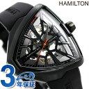 ハミルトン ベンチュラ スケルトン アイアンマン 限定モデル 自動巻き 腕時計 H24595331 HAMILTON ブラック【あす楽対応】