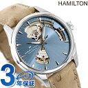 ハミルトン 腕時計 ジャズマスター オープンハート HAMILTON H32215840 自動巻き 時計【あす楽対応】
