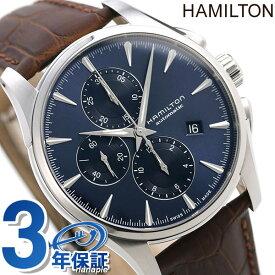 ハミルトン ジャズマスター オート クロノグラフ 自動巻き メンズ 腕時計 H32586541 HAMILTON ブルー×ダークブラウン【あす楽対応】