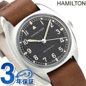 ハミルトン カーキ アビエーション パイロット パイオニア 36mm 手巻き 腕時計 メンズ H76419531 HAMILTON 時計 ブラック×ブラウン【あす楽対応】