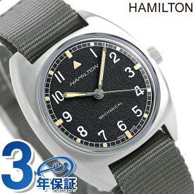 ハミルトン カーキ アビエーション パイロット 36mm メンズ 腕時計 H76419931 HAMILTON ブラック×グレー【あす楽対応】