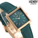ヘンリーロンドン HENRY LONDON 26mm レディース 腕時計 HL26-QS-0258 ヘリテージ スクエア 革ベルト 時計