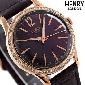 ヘンリーロンドン HENRY LONDON 34mm レディース HL34-SS-0198 腕時計 ハムステッド 時計【あす楽対応】