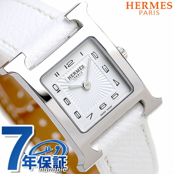 036700WW00 エルメス Hウォッチ 21mm スイス製 レディース 腕時計 HERMES ホワイト 新品 時計
