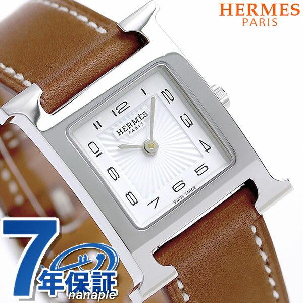 【エントリーでさらに3000ポイント!26日1時59分まで】 036706WW00 エルメス H ウォッチ 21mm レディース 腕時計 新品 時計【あす楽対応】