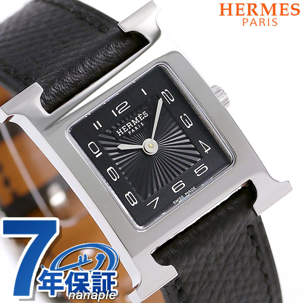 036723WW00 エルメス H ウォッチ 21mm レディース 腕時計 新品 時計【あす楽対応】
