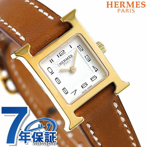 【今ならショッパー プレゼント♪】037963WW00 エルメス Hウォッチ ミニ 17mm スイス製 レディース HERMES 腕時計 新品