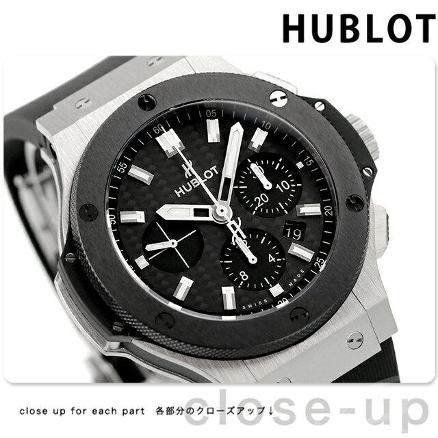 ウブロ HUBLOT ビッグバン エボリューション 自動巻き 301.SM.1770.RX 腕時計 新品 時計【あす楽対応】