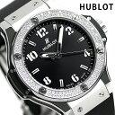 ウブロ ビッグバン スチール 38mm ダイヤモンド スイス製 メンズ レディース 腕時計 361-SX-1270-RX-1104 HUBLOT ブラック 時計【あす楽対応】