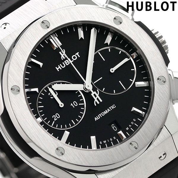 ウブロ HUBLOT クラシック フュージョン クロノグラフ チタニウム 45mm 自動巻き 521.NX.1171.LR 腕時計 時計【あす楽対応】