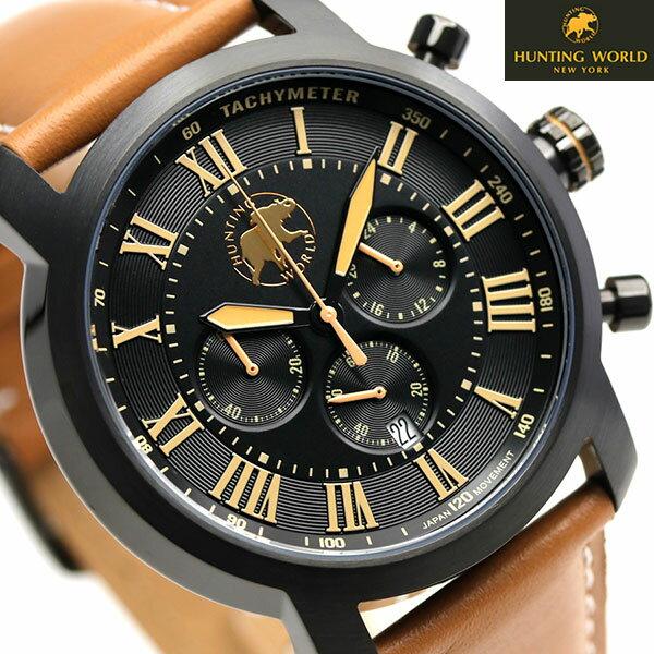 【当店なら!さらにポイント+4倍!21日1時59分まで】 ハンティングワールド ランドスケープ 43mm メンズ HW930BK HUNTING WORLD 腕時計 ブラック 時計