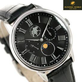 【20日はさらに+4倍でポイント最大27倍】 ハンティングワールド メンズ 腕時計 ムーンフェイズ スイス製 HWM010BK HUNTING WORLD 時計 ブラック