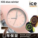 Ice-duo-winter