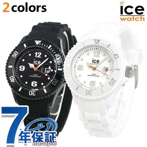 アイスウォッチ アイスフォーエバー スモール 腕時計 ICE-FOREVER-S ICE WATCH 時計